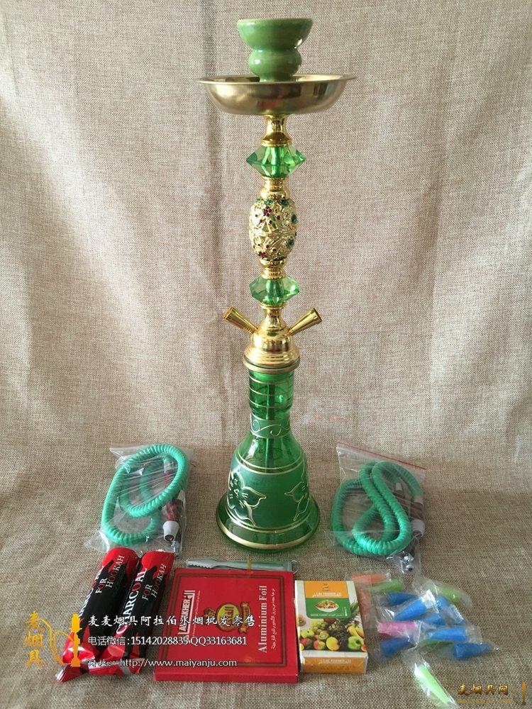 阿拉伯水烟官网