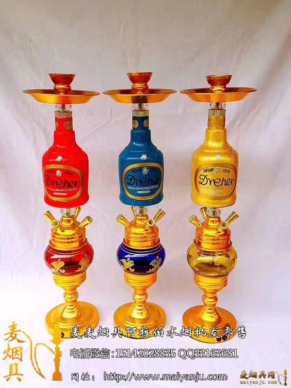 酒瓶阿拉伯<a href=http://www.maiyanju.com/shuiyan/ target=_blank class=infotextkey>水烟壶</a>