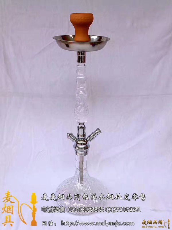 白色水烟壶