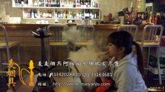阳泉有卖阿拉伯水烟壶的吗?