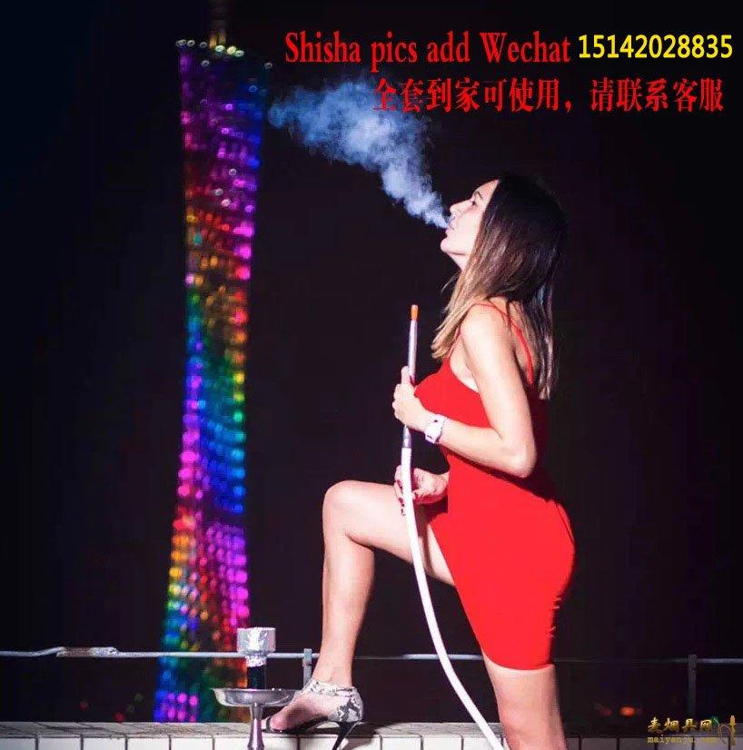 <a href=http://www.maiyanju.com/shuiyan/jiuba/ target=_blank class=infotextkey>酒吧水烟壶</a>